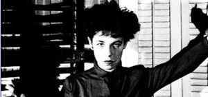 'A Day In The Open' by Jane Bowles