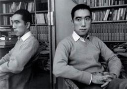 Mishima, Yukio 1960
