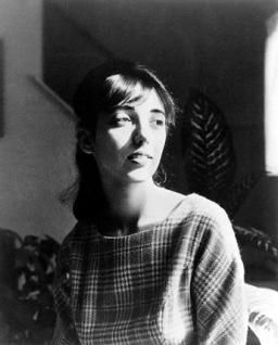 Portrait of Joyce C. Oates