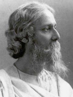 Tagore, Rabindraneth 1891
