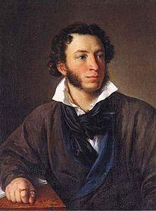 Pushkin, Alexander