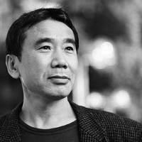 'The Mirror' by Haruki Murakami