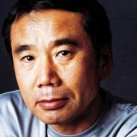'The Ice Man' by Haruki Murakami