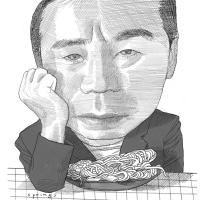 'The Kangaroo Communiqué' by Haruki Murakami