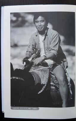 murakami-haruki-1985